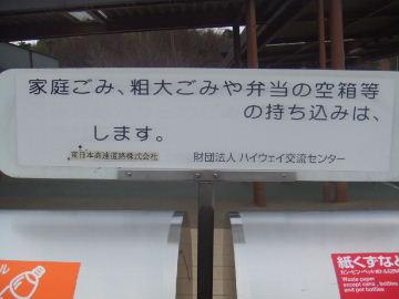 2006_01150037.jpg