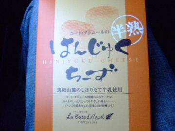2006_02260017.jpg