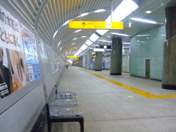 2006_03200001.jpg