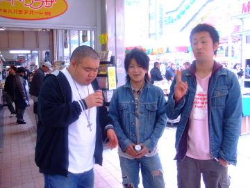 2006_03200002.jpg