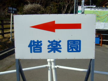2006_03270014.jpg