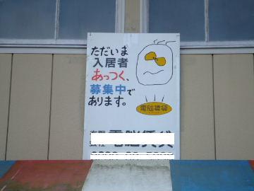 2006_04090007.jpg