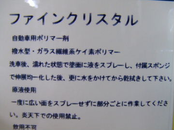 2006_06060002.jpg