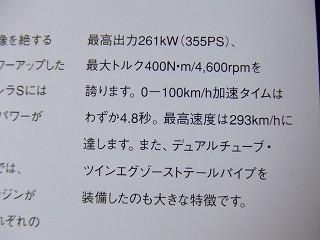 2006_092600010.jpg