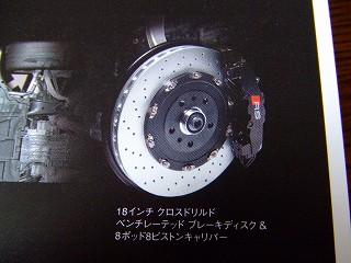 2006_09260002.jpg
