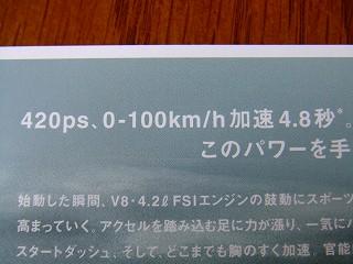 2006_09260005.jpg