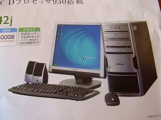 2006_10160012.jpg