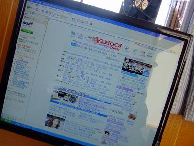 2006_11070001.jpg