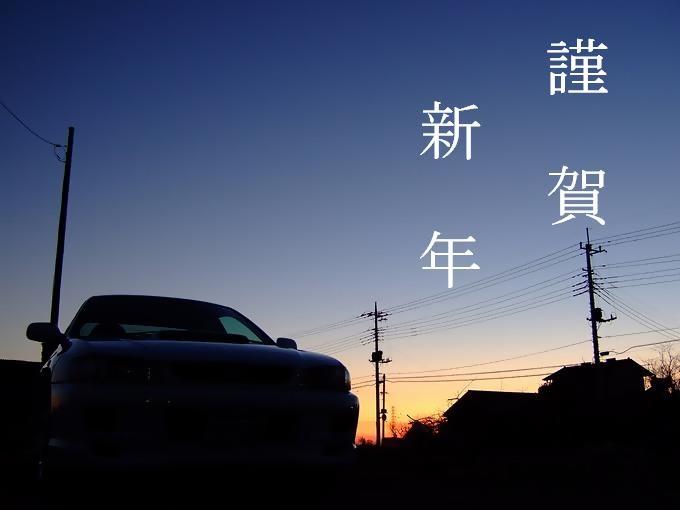 2006_12300017s3.jpg