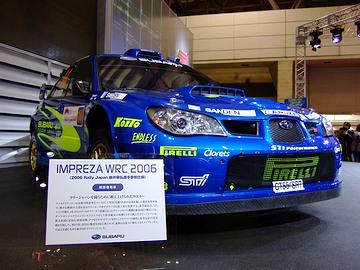 2007_01120041.jpg