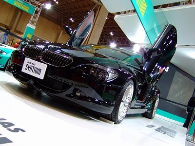 2007_01120064.jpg