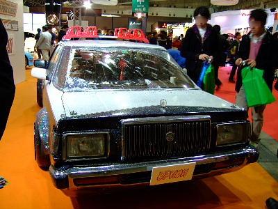 2007_01120080.jpg