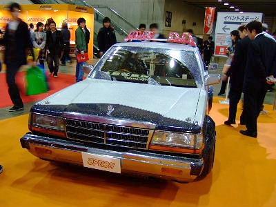 2007_01120081.jpg