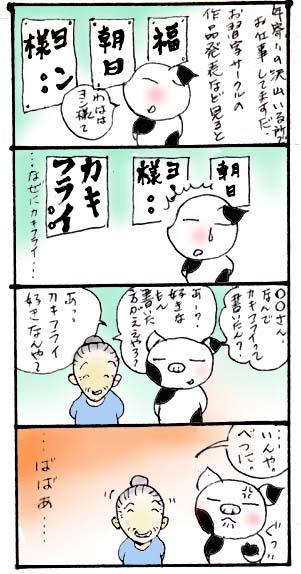 moobu-com.07.jpg