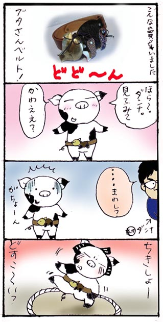 moobu-com.09.jpg