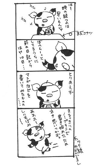 moobu-com01.jpg