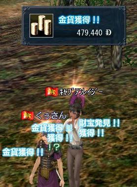 20060210073740.jpg