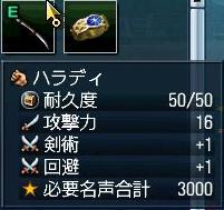 20060322133920.jpg