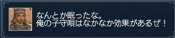 20060327071241.jpg