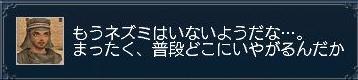 20060327071337.jpg