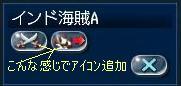 20060330192547.jpg
