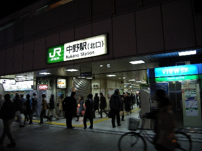 夜の中野駅