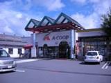 A-COOP.jpg