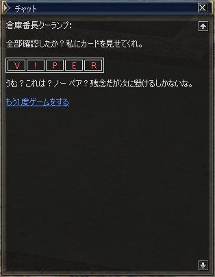 20070904011403.jpg