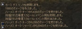 20070904012131.jpg