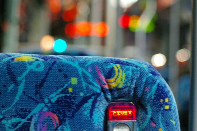遠鉄バスの中