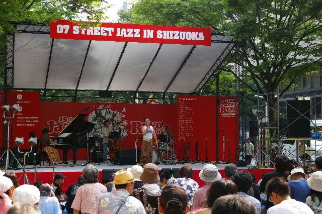 静岡ストリートジャズ
