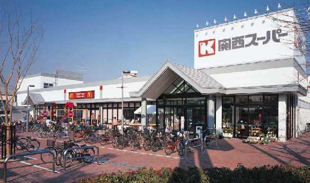 関西スーパーマーケット スーパーマーケット大辞典