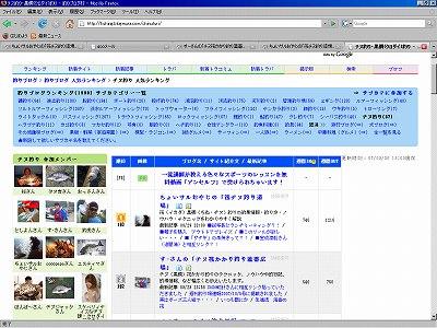 20070930181133.jpg