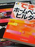 20070408_01.jpg