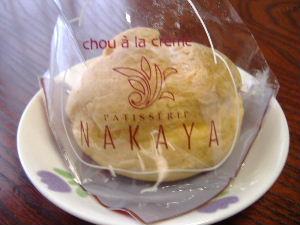 NAKAYAのシュークリーム