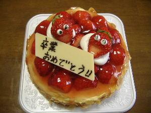 アンリュールのケーキ
