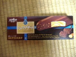 ショコラデザート