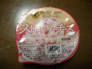 ストロベリーチーズ アイス