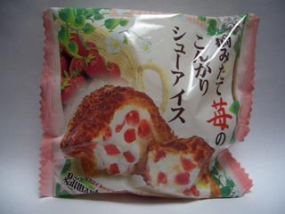 苺シューアイス