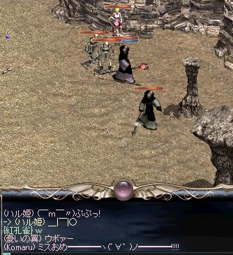 200602277.jpg