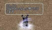 200611125.jpg