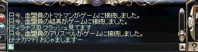 20070108090638.jpg