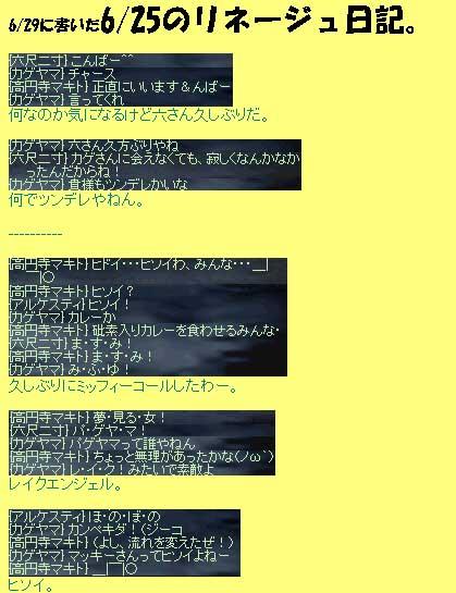 20070707.jpg
