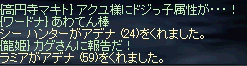 LinC0047.jpg