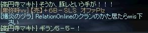 LinC1279.jpg