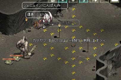 LinC1400.jpg