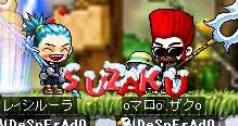 SUZAKU.jpg