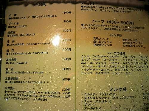 P1060410.jpg