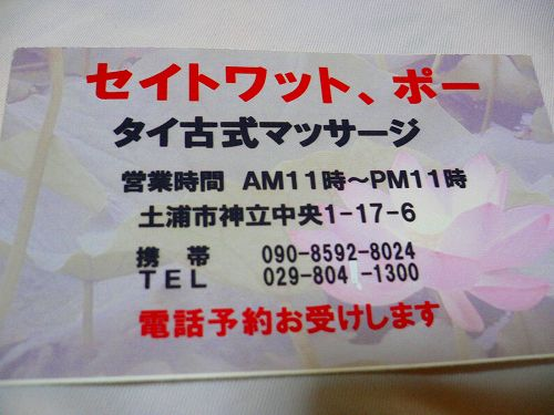 P1060595.jpg