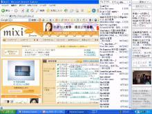 20070103122508.jpg